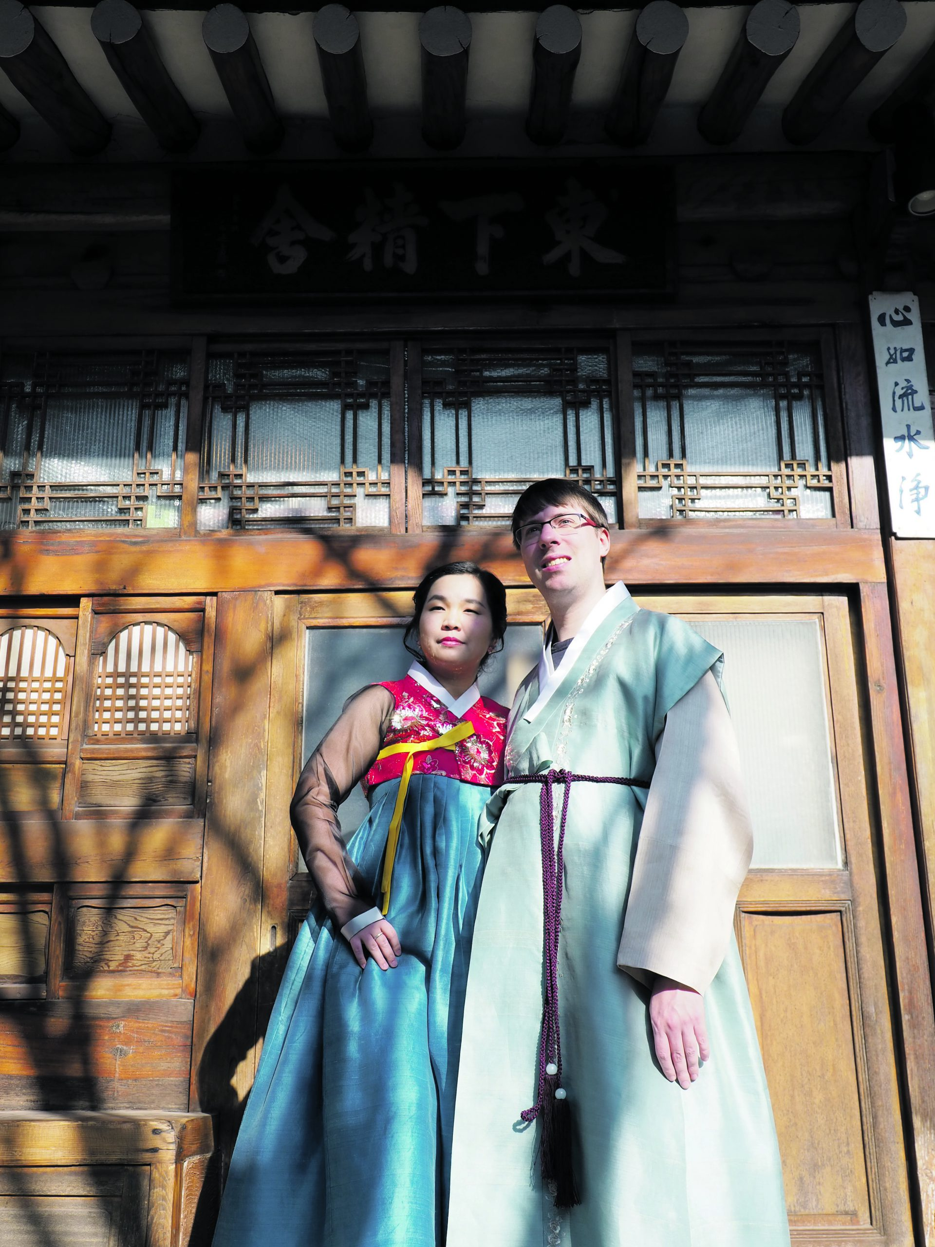 Koreanische Musik aus Lennep